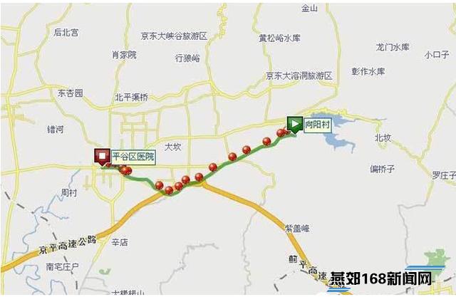 北京地铁平谷线燕郊图片
